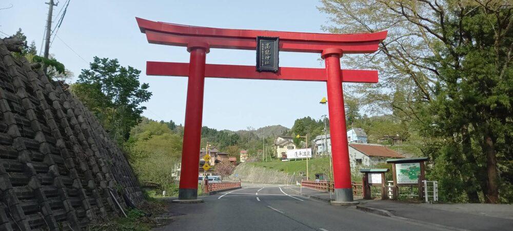 高龍神社温泉前の鳥居